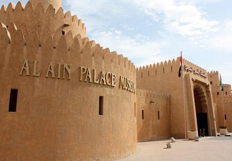 Al-Ain-Full-Day-City-Tour